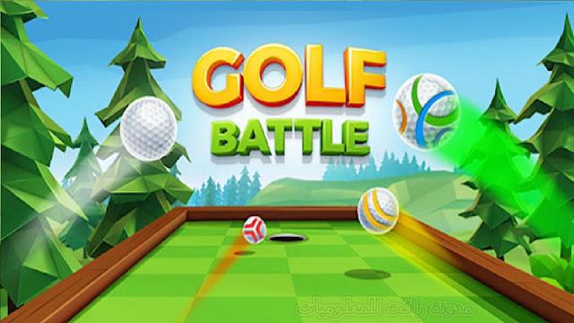 http://www.rftsite.com/2019/03/golf-battle.html