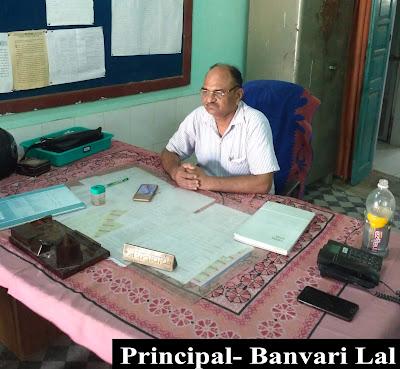 Gajanand Modi Govt. Sen. Sec. School, Neem Ka Thana