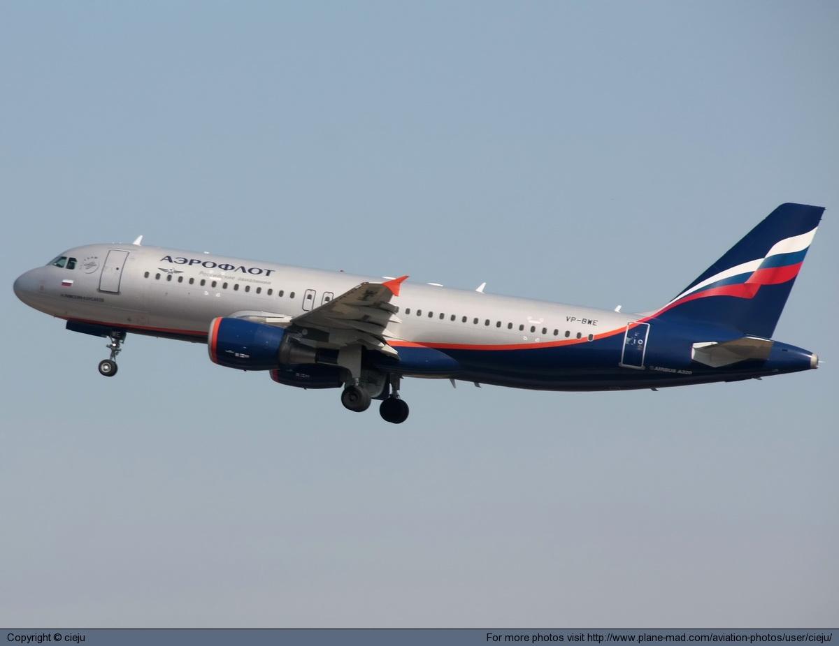 Russian Air 16