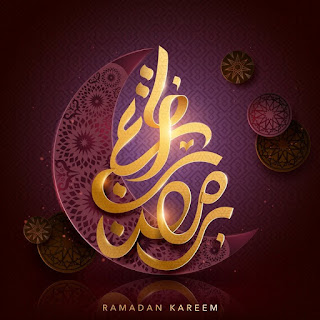 صور رمضان كريم 2019