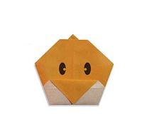 Cara Membuat Anak - Anakan Ayam Lucu Origami