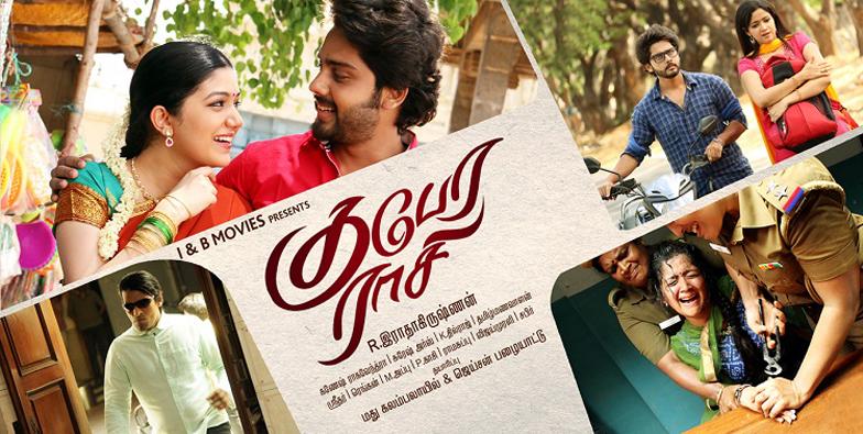 tamil movie poojai full movie