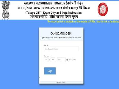 RRB Recruitment 2018: RRB ALP Admit Card soon, Exam City & Date Link, Mock Test for 1st Stage CBT released now