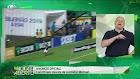 Ronaldo: Corinthians ajudou a divulgar o Michael