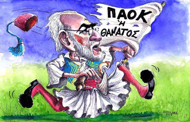 ΠΑΟΚ ή ΘΑΝΑΤΟΣ είναι το θέμα της γελοιογραφίας του IaTriDis με αφορμή την επέτειο της Ελληνικής επανάστασης και την οπλοφορία του Ιβαν Σαββίδη μέσα στο γήπεδο.