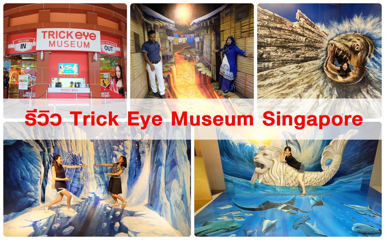 Trick Eye Museum Singapore Tiket Trickeye