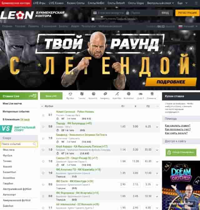Видеочат русский рулетка