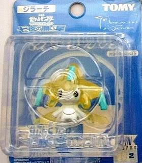 Jirachi figure clear version Tomy Monster Collection 2003 movie promotion