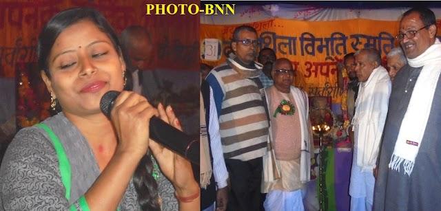 मिथिला व मैथिली की रक्षा करने आगे आये युवा
