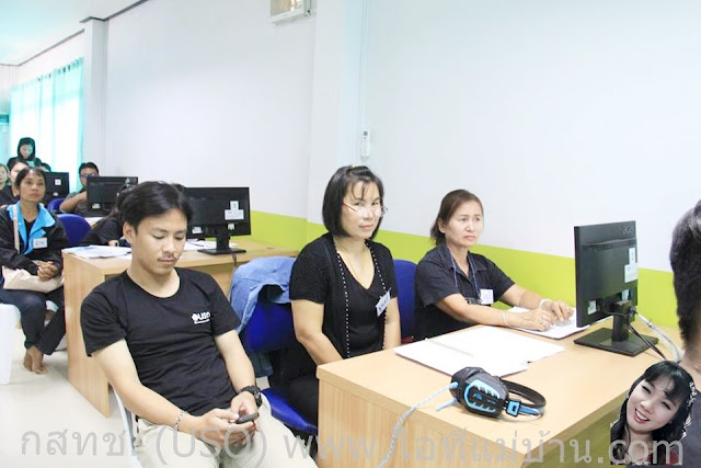 กสทช,กสทช., กสทช,uso,ยูโซ,ไอทีแม่บ้าน,ครูเจ,โครงการรัฐบาล,รัฐบาล,วิทยากร,ไทยแลนด์ 4.0,Thailand 4.0,ไอทีแม่บ้าน ครูเจ, ครูรัฐบาล