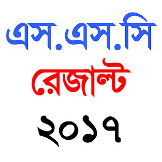 SSC Result 2017 all education boards Bangladesh