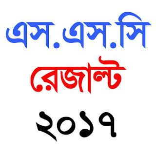 SSC Result 2017 all education boards Bangladesh