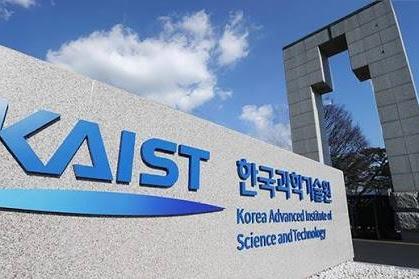Beasiswa S1 KAIST ke Korea 2018