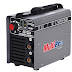 MultiPro Mesin Las Inverter 120 A Expert Series - EG120A