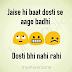 Hindi Breakup Shayari Image SMS