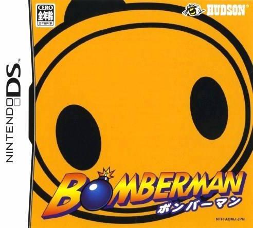 Bomberman (J) (Legacy)