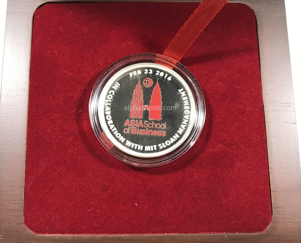 Asia School of Business (ASB) Commemorative silver coin 2016 - Obverse
