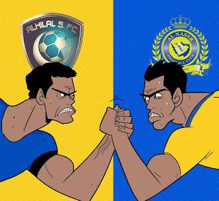 مباشر مشاهدة مباراة النصر والهلال بث مباشر اليوم 29-3-2019 الدوري السعودي ديربي الرياض يوتيوب بدون تقطيع