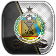 ملخص مباراة غزل المحلة 0 - 1 حرس الحدود | الجولة 29 - الدوري المصري