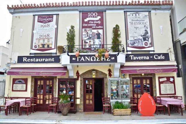 """Εστιατόριο """"Γανώσης"""" στην Ερμιόνη: Ένα από τα ιστορικότερα της Πελοποννήσου"""
