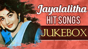 Jayalalitha Tamil Hit Video Songs Jukebox – Tamil Old Classic Songs – Tamil Songs Collection