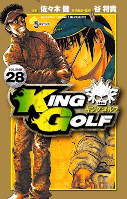King Golf 第01-28巻 raw zip dl