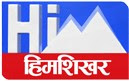 Himshikhar TV Live Stream