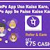 PhonePe App Use Karke Paise Kaise Kare PhonePe Ki Puri Jankari