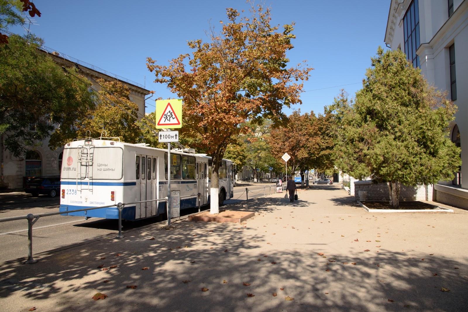 Улица Ленина. Севастополь