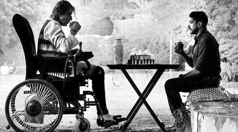 New Hindi Movei 2018 2019 Bolliwood: Gurugram: Amitabh Bachchan Upcoming Movies List 2016, 2017
