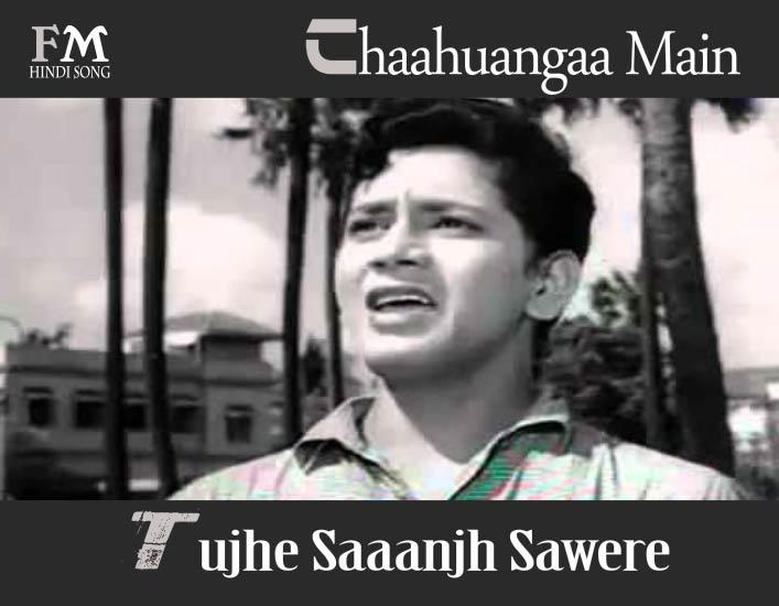 Chaahuangaa-Main-Tujhe- Dosti-(1964)