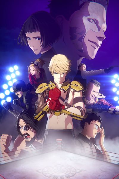 Levius Batch Subtitle Indonesia