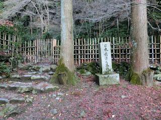 日本最古の庭園