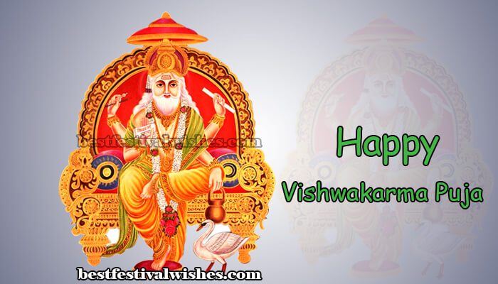 Vishwakarma Puja Wishes 2018