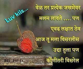 Subh Prabhat Hindi Pics | Holidays OO