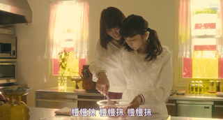 Girls in The Dark Live Action Subtitle Indonesia 06