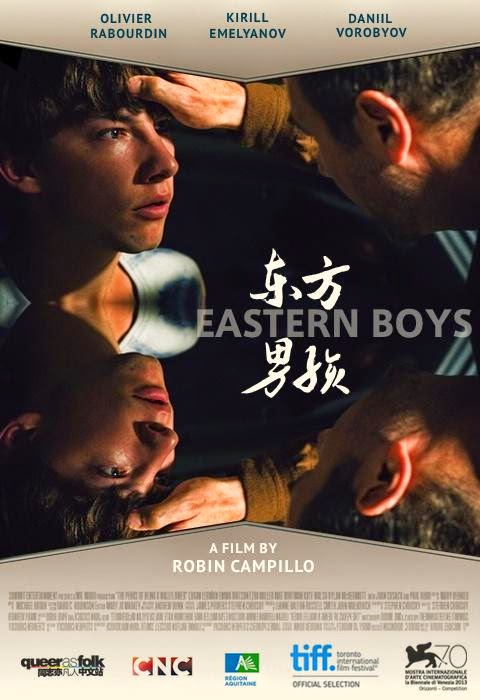 Eastern boys, film