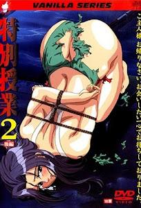 Tokubetsu Jugyou 2 Episode 2 English Subbed