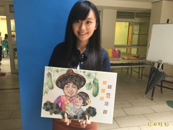 雲林斗六《小農城市-農總好繪》競賽,香港女大生特優,不同繪畫風格精彩故事