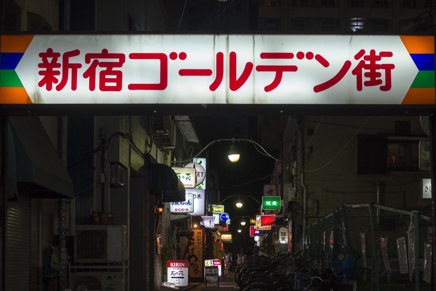 Assassinatos Love Hotel Kabukichou