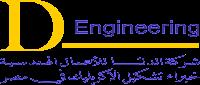 شركة متخصصة في تشكيل الاكريليك في مصر