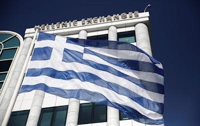 Греція відкликала свого посла з РФ