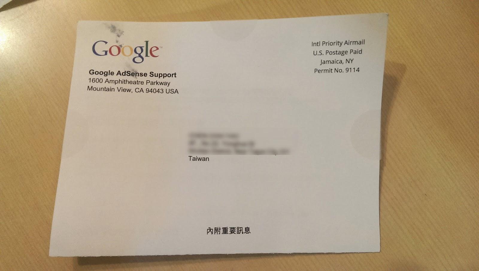 2015 01 12%2B21.51.37 - 第二封!來自Google Adsense的明信片
