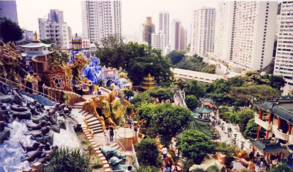 Haw Par Villa, Hong Kong 1999