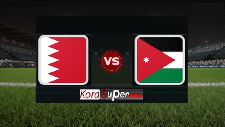 شاهدة بث مباراة الأردن vs البحرين 04/08/2019