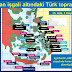 ΑΠΟΚΑΛΥΨΗ Ν. Γ. Μιχαλολιάκου Στο Kontra Channel: Ο Ερντογάν Αμφισβήτησε Την Εθνική Κυριαρχία Σε 150 Ελληνικά Νησιά Του Αιγαίου!