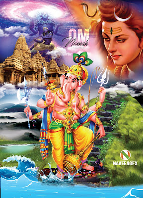 lord-vinayaka-hd-poster-design-with-lord-shiva-images
