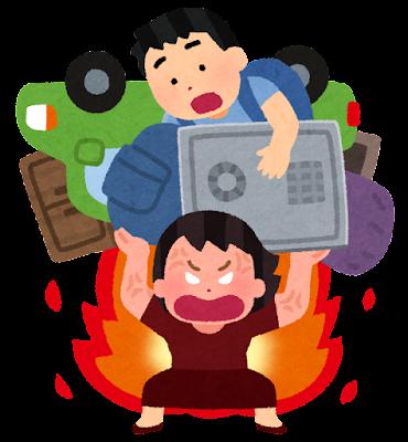 火事場の馬鹿力のイラスト(女性)