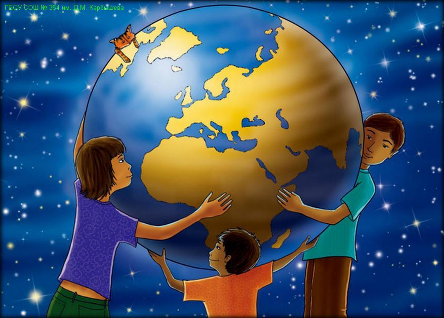 открытка мир людей температуры, при которой