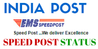 speed-post-tracking-status